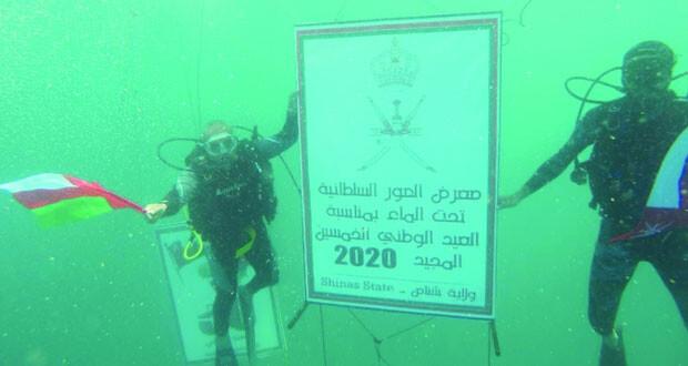 شناص تقيم معرضا للصور السلطانية تحت الماء