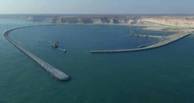 الهيئة العامة للمناطق الاقتصادية الخاصة والمناطق الحرة تسند مزايدة تطوير وإدارة وتشغيل ميناء الصيد البحري بالدقم