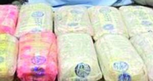 إلقاء القبض على 3 تجار مخدرات