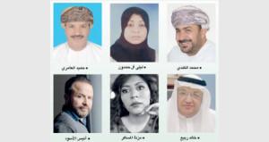 """""""سينما الطفل في الوطن العربي"""" موضوع جلسة حوارية بالنادي الثقافي"""