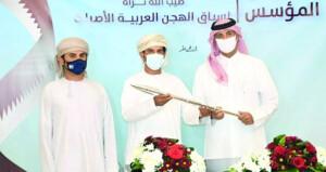 (مزون) للمدهوشي تفوز بشلفة اليذاع بمهرجان المؤسس في قطر