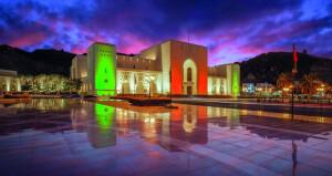 المتحف الوطني يفتح أبوابه أمام عموم الزوار