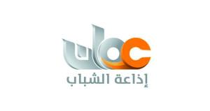 إذاعة الشباب تعلن تفاصيل دورتها البرامجية لشهر يناير 2021