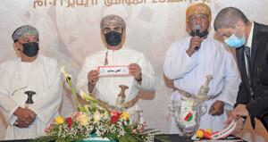 سحب قرعة بطولة كأس جلالة السلطان المعظم للهوكي المؤجلة لعام 2020 بمشاركة 15 ناديا