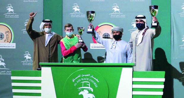 الحصان عارف يفوز بالمركز الأول والمبهر يحقق الثالث على مضمار العين
