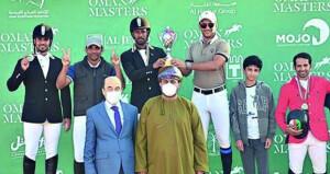 تتويج الشرطة والخيالة والشامخ فـي منافسات اليوم الأول فـي أولى بطولات «عمان ماسترز» لقفز الحواجز