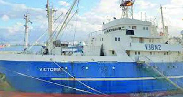 """""""الوسطى للصناعات السمكية"""" تحتفل بانضمام سفينة """"جوهرة الوسطى"""""""