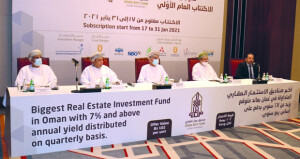 اليوم بدء الاكتتاب في صندوق عمان العقاري بقيمة 65.48 مليون ريال عماني