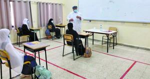 الطلبة يبدأون العودة التدريجية إلى المدارس مع الالتزام بالإجراءات الاحترازية الصحية