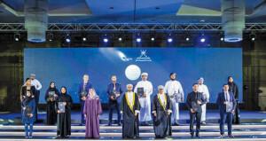 برعاية ذي يزن بن هيثم .. إعلان الفائزين بالجائزة الوطنية للبحث العلمي