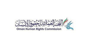 «العمانية لحقوق الإنسان»: السلطنة قامت عام 2020م بخطوات ملموسة ومهمة تعزز حقوق الإنسان وترعى كرامته