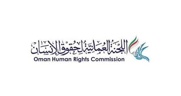 «العمانية لحقوق الإنسان» تفند تقرير «هيومن رايتس ووتش»