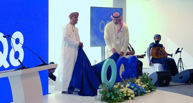تدشين الهوية التجارية الجديدة لمصفاة الدقم تحت مسمىOQ8