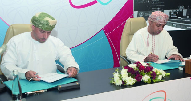 إطلاق مبادرة أوْج الرياضة بمشاركة ٥ آلاف رياضي بمركز عمان للمؤتمرات والمعارض