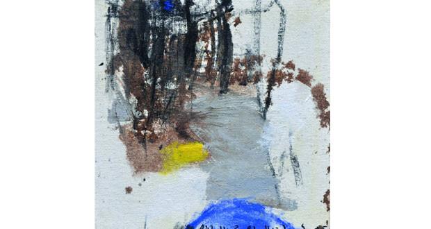 (الفنون التشكيلية) تقيم اليوم معرضا افتراضيا للتشكيلي المغربي عبدالله الهيطوط