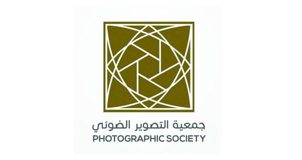 الجمعية العمانية للتصوير الضوئي تطلق مسابقة شهرية للمصورين