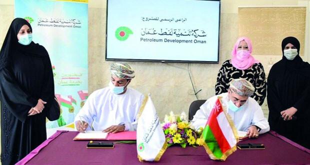 توقيع اتفاقية لتمويل إنشاء قاعة وصالة عرض منتجات بوحدة التدريب الحرفية بمعهد عمر بن الخطاب للمكفوفين
