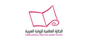 16 رواية من 11 دولة تتنافس لنيل جائزة البوكر العربية فـي دورتها الرابعة عشرة