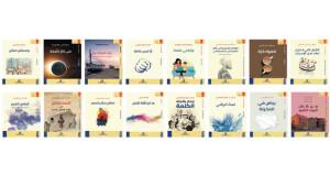 «الكتّاب والأدباء» ترفد المكتبة العمانية والعربية بـ 26 إصدارا جديدا .. تنوعت بين التاريخ العماني والأدب بصنوفه والثقافة بقضاياها