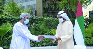 رسالة من جلالة السلطان لنائب رئيس الإمارات