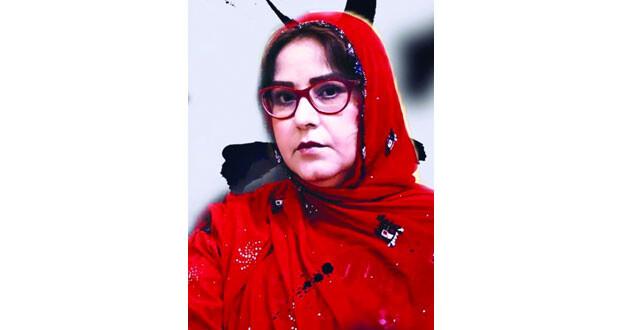 «امرأة» .. معرض افتراضي للفنانة الإيرانية سيما سردارزهي