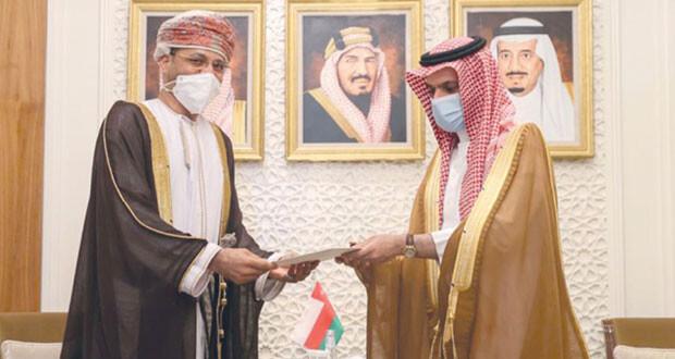 رسالة من جلالة السلطان للعاهل السعودي