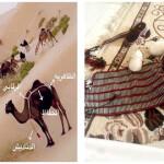 «الشهي» من الموروثات الحرفية القديمة فـي صحراء الربع الخالي