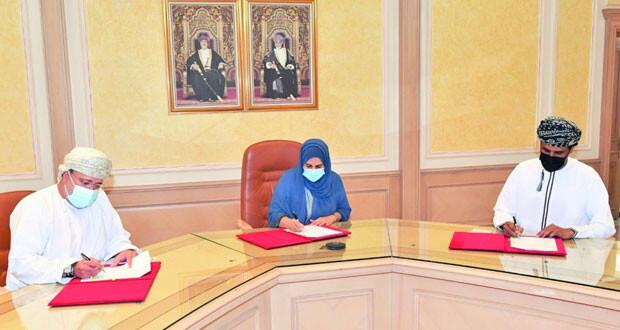 «الصحة» توقع اتفاقية لشراء أجهزة طبية لمستشفى السلطان قابوس بصلالة