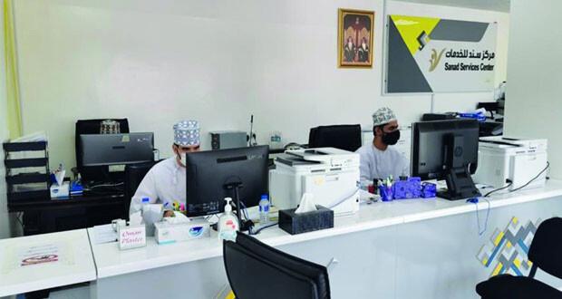 مراكز سند للخدمات الذكية أسهمت فـي توفير المئات من فرص العمل للمواطنين
