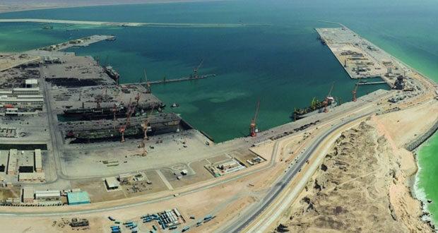 السلطنة تطرح مناقصة دولية لمحطة حاويات جديدة فـي ميناء الدقم
