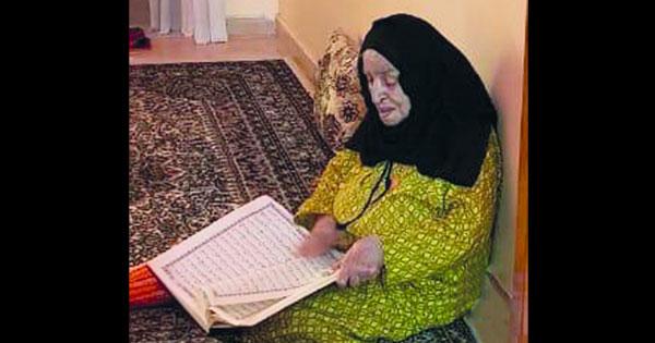وفاة معمرة فـي عبري عن عمر تجاوز مائة عام.. حافظت على تلاوة كتاب الله منذ صغرها