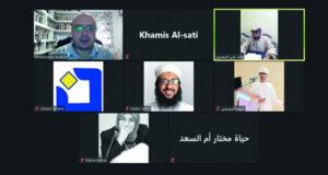 «حروب الذاكرة ومسائل الغفران» أمسية افتراضية فكرية بالجمعية العمانية للكتاب والأدباء