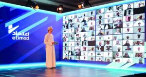 250 خريجا ضمن البرنامج الوطني للتطوير القيادي «اعتماد»
