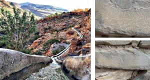 نقش صخري يوثق تاريخ شق فلج مدروج بالرستاق يعود لسنة ٧٦٧ هجرية