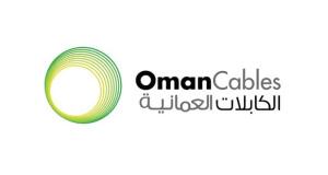 الكابلات العمانية تعين كفاءات عمانية لتولي مهام إدارية عليا بالشركة