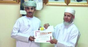 تكريم الفائزين فـي المسابقة الثقافية التاريخيــة بإزكي
