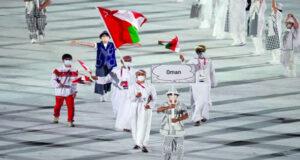 السلطنة تختتم مشاركتها فـي دورة الألعاب الأولمبية ـ طوكيو 2020