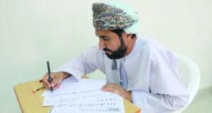 حلقة عمل فـي مجال «الخط العربي» بنخل