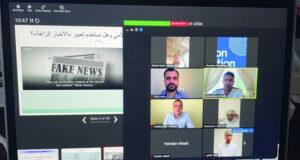 دورة تدريبية بجمعية الصحفيين العمانية حول استخدام وسائل التواصل الاجتماعي فـي جمع الأخبار