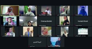 اختتام مشاركة مركز مناظرات عمان فـي ملتقى شباب «ملهم» عبر الاتصال المرئي