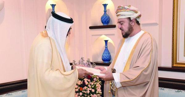 رسالة لجلالة السلطان من ملك البحرين
