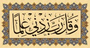 الخطاط السوري أدهم الجعفري لـ«الوطن»: قواعد الخط العربي ليست جامدة ومتحجرة وقد تطورت عبر التاريخ