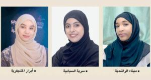 «أصدقاء الكتاب» يحصد المركز الأول فـي مسابقة «اقرأ واستمتع الثقافية» بالإمارات