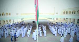 صروح العلم تحتفي ببدء العام الدراسي الجديد وسط تدابير احترازية