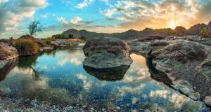 وادي بهلاء