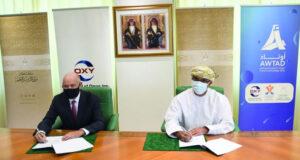 التوقيع على اتفاقية تعاون لتنفيذ برنامج تخصصي فـي الطباعة ثلاثية الأبعاد
