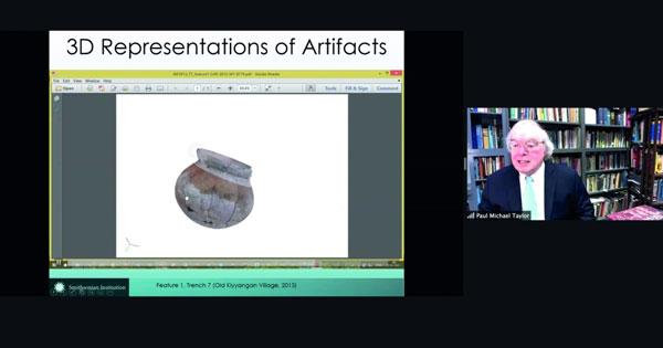 محاضرة بشأن المعارض الافتراضية واستخدامات المتاحف للشبكة العنكبوتية