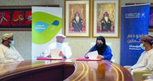 """""""تنمية المؤسسات الصغيرة والمتوسطة"""" توقع اتفاقية تعاون مع """"مزون للألبان"""""""