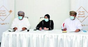 إعلان أسماء المتأهلين لمهرجان الممثل العماني