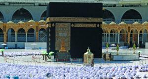 الصلاة فـي المسجد الحرام دون تباعد اجتماعي